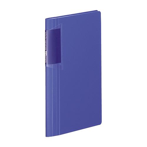 カードホルダー<ノビータ> スリムタイプ 180枚 青(不透明表紙) [メイ-N118B]