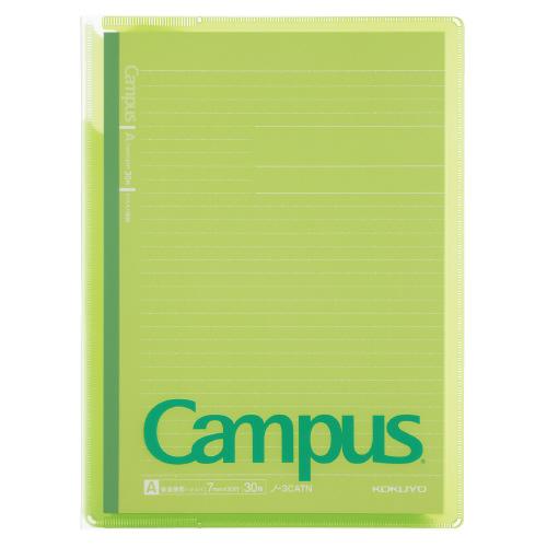 キャンパスカバーノート(プリントポケット付) セミB5 グリーン [ノ-623A-G]