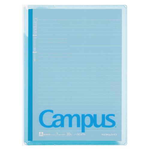 キャンパスカバーノート(プリントポケット付) セミB5 ブルー [ノ-623A-B]