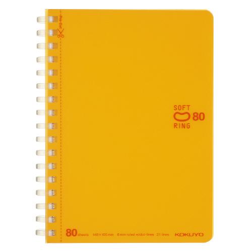ソフトリングノート(ドット入リ罫・カットオフ) A6 オレンジ [ス-SV358BT-YR]