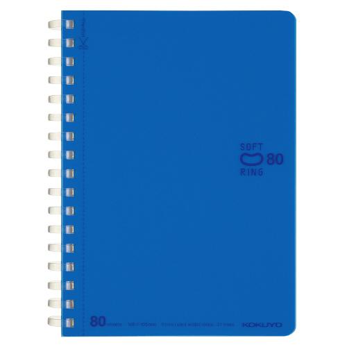 ソフトリングノート(ドット入リ罫・カットオフ) A6 ブルー [ス-SV358BT-B]