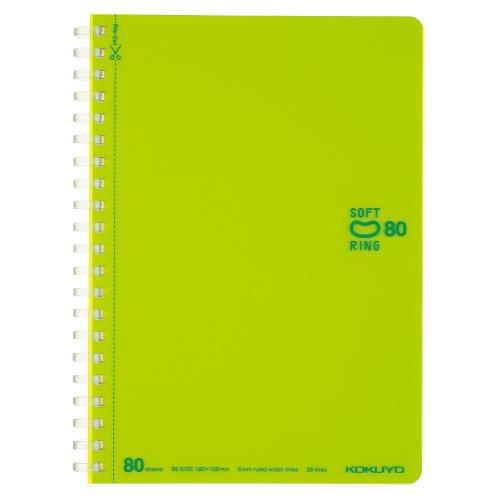 ソフトリングノート(ドット入リ罫・カットオフ) B6 ライトグリーン [ス-SV348BT-LG]