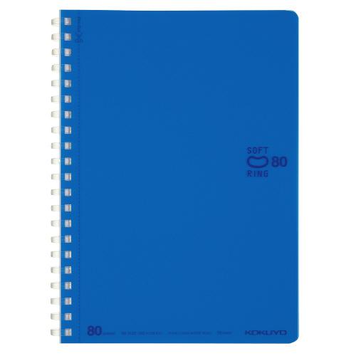 ソフトリングノート(ドット入リ罫・カットオフ) B6 ブルー [ス-SV348BT-B]