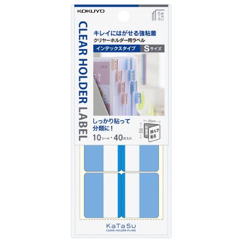 クリヤーホルダー用ラベル<インデックス> S 青枠(40片入) [タ-CH21B]