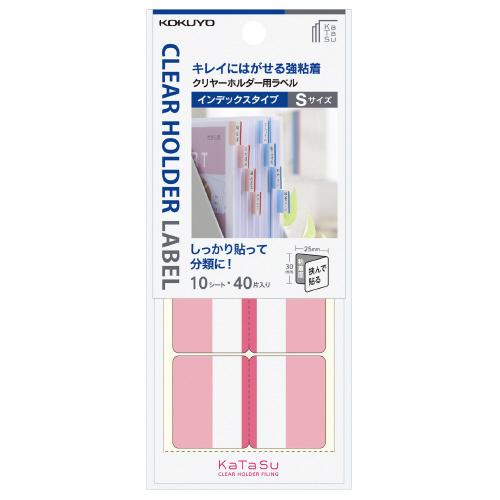 クリヤーホルダー用ラベル<インデックス> S 赤枠(40片入) [タ-CH21R]