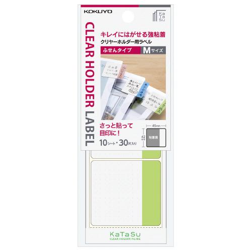 クリヤーホルダー用ラベル<フセン> M 緑枠(30片入) [タ-CH12G]