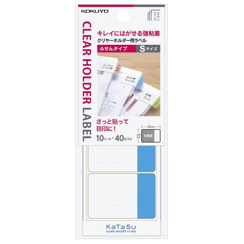 クリヤーホルダー用ラベル<フセン> S 青枠(40片入) [タ-CH11B]