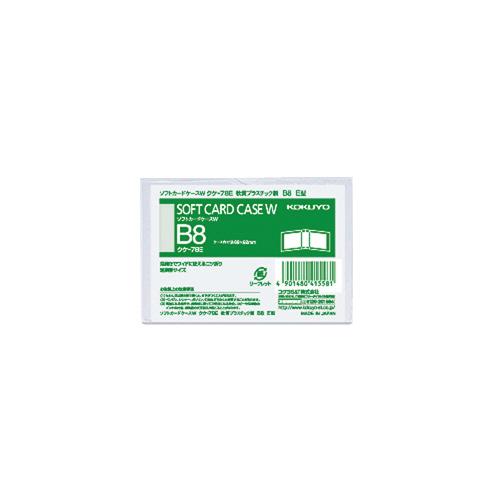ソフトカードケースW B8ヨコ [クケ-78E]