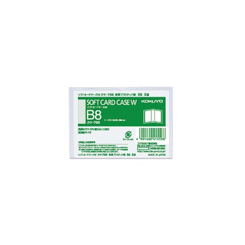 ソフトカードケースW B8タテ [クケ-78S]