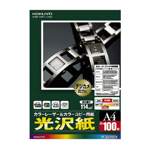 LBP用 光沢紙 A4・100枚 [LBP-FG1210N]