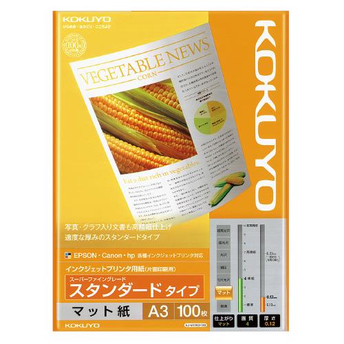 IJP用 SFGスタンダード(マット) A3・100枚 [KJ-M17A3-100]