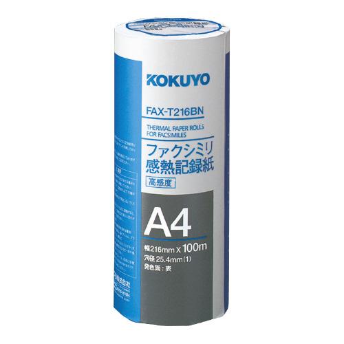 ファクシミリ感熱記録紙 216mm×100m 芯径1インチ [FAX-T216BN]
