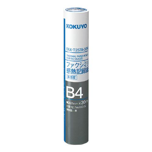 ファクシミリ感熱記録紙 257mm×30m 芯径0.5インチ [FAX-T257A-30N]