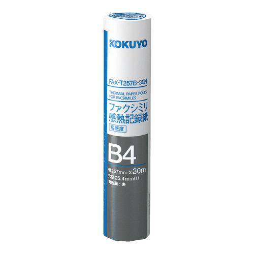 ファクシミリ感熱記録紙 257mm×30m 芯径1インチ [FAX-T257B-30N]