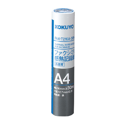 ファクシミリ感熱記録紙 216mm×30m 芯径0.5インチ [FAX-T216A-30N]