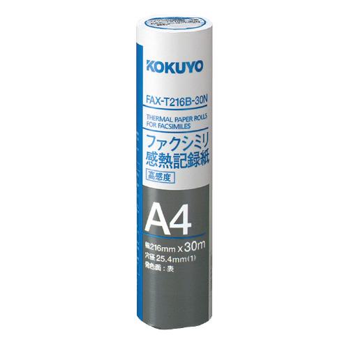 ファクシミリ感熱記録紙 216mm×30m 芯径1インチ [FAX-T216B-30N]