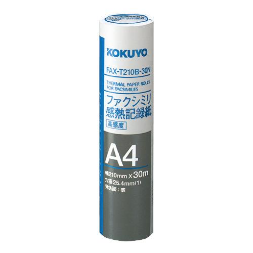 ファクシミリ感熱記録紙 210mm×30m 芯径1インチ [FAX-T210B-30N]