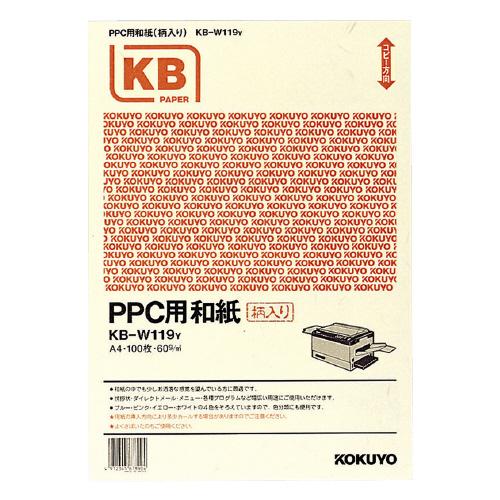 コクヨ PPC用和紙(柄入リ)黄 A4 100枚 [KB-W119Y]