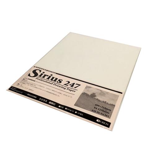 シリウス水彩画紙(超厚口・247g)F6パック[12枚入]