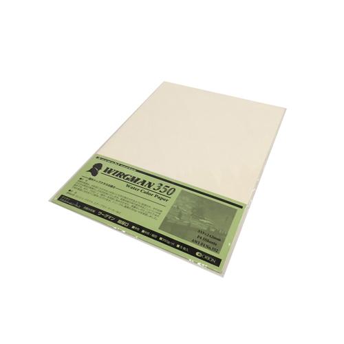 ワーグマン水彩紙(超厚口・350g)F4パック[5枚入]