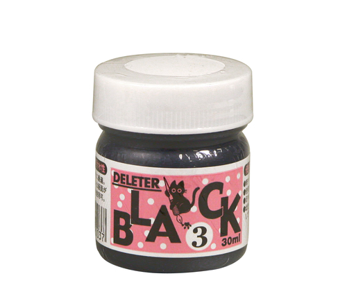 デリーター ブラック[3]30ml