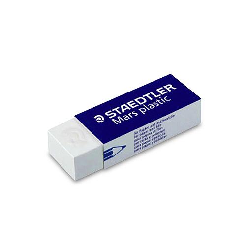 ステッドラー マルスプラスチック消しゴム(526 50)