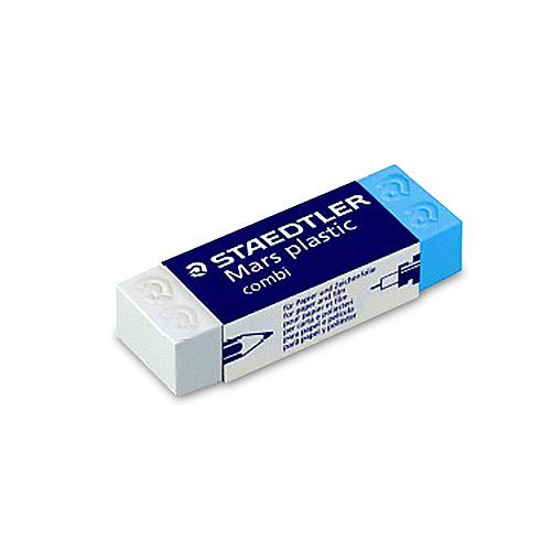 ステッドラー マルスプラスチック消しゴム[コンビ](526 508)