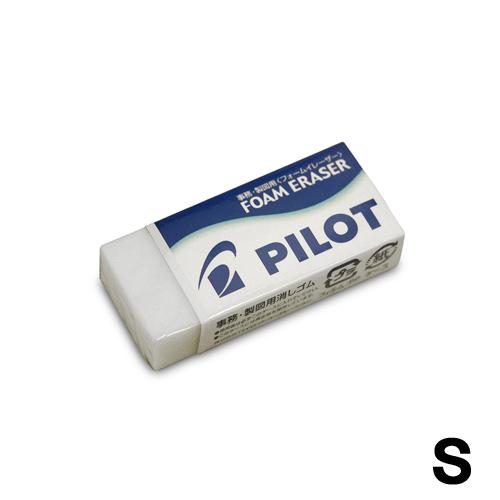 パイロット フォームイレーザー(S)ER-F6