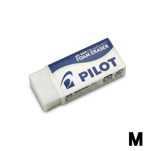 パイロット フォームイレーザー(M)ER-F8