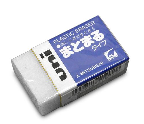 三菱 ユニプラスチック消しゴム[まとまるタイプ](EP-106M)
