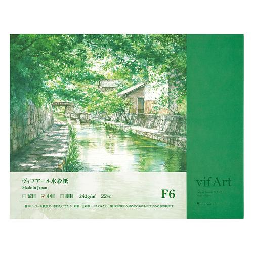 マルマン ヴィフアールブロック【中目】F6(B26VA)