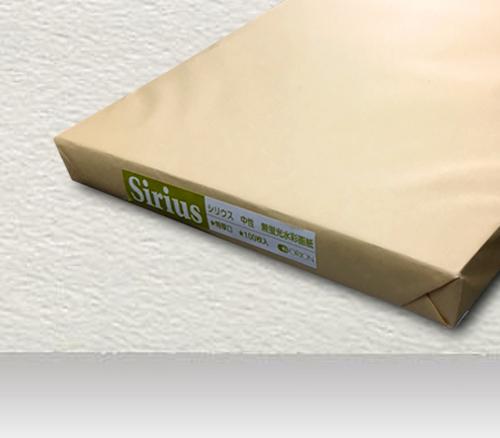 シリウス水彩画紙(特厚口・220g)A3[100枚包]