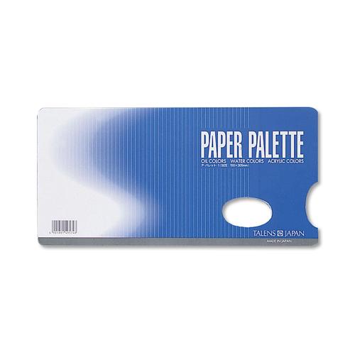 ターレンス ペーパーパレット P1