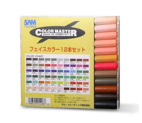 サム カラーマスター フェイスカラー12色セット