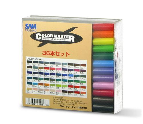 サム カラーマスター 36色セット