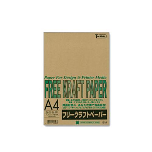 フリークラフトペーパー FK-A4-BR(ブラウン)