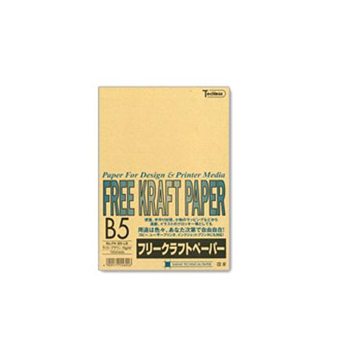 フリークラフトペーパー FK-B5-LB(ライトブラウン)