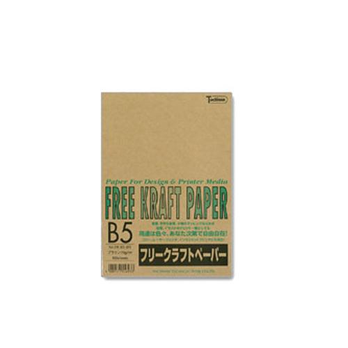 フリークラフトペーパー FK-B5-BR(ブラウン)