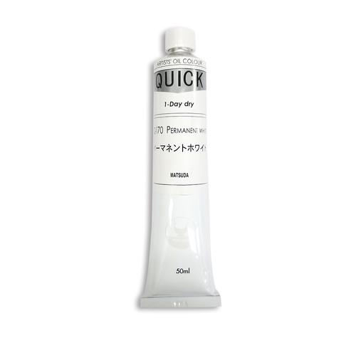 マツダ クイック油絵具10号(50ml) パーマネントホワイト(Q-170)