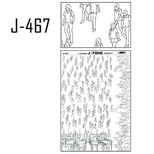 ジェイトーン J-467