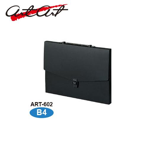 セキセイ アルタートケース B4[フラット]ブラック(ART-602-BK)