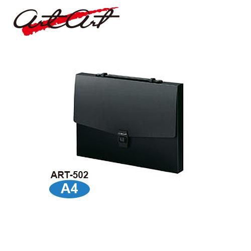 セキセイ アルタートケース A4[フラット]ブラック(ART-502-BK)