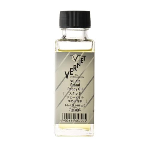 ホルベイン ヴェルネ画用液 スタンドポピーオイル90ml(VO702)