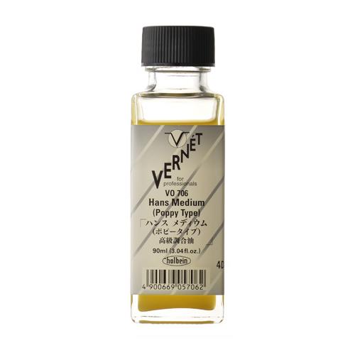 ホルベイン ヴェルネ画用液 ハンスメディウム[ポピータイプ]90ml(VO706)