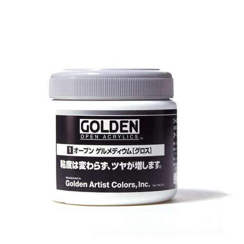 ゴールデン【OPEN】1オープンゲルメディウム[グロス]350ml