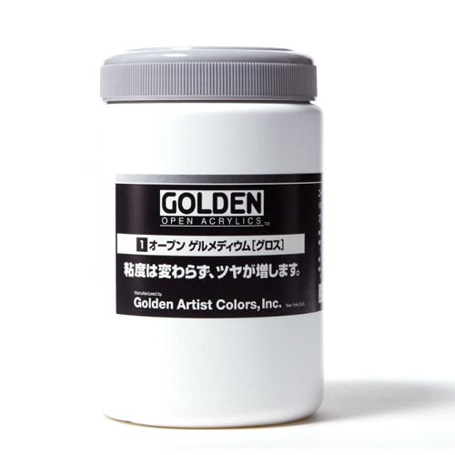 ゴールデン【OPEN】1オープンゲルメディウム[グロス]650ml