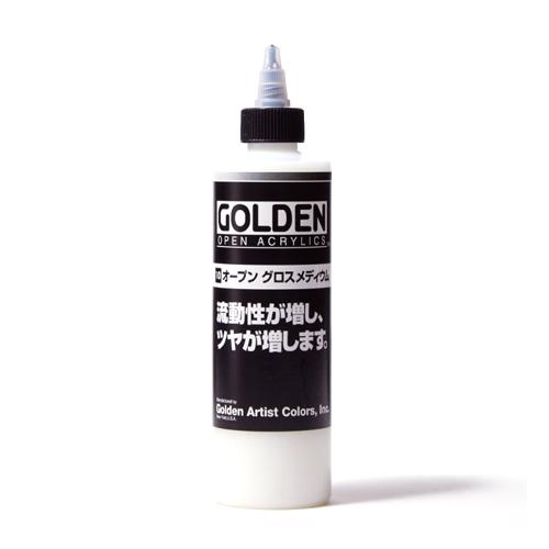 ゴールデン【OPEN】10オープングロスメディウム230ml