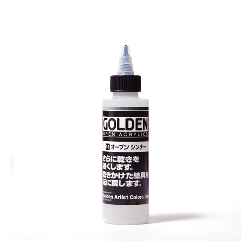 ゴールデン【OPEN】15オープンシンナー110ml