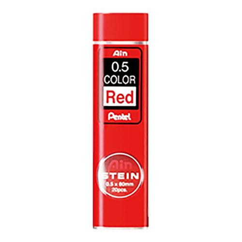 ぺんてる シャープ替芯 アインシュタイン[0.5mm]赤芯