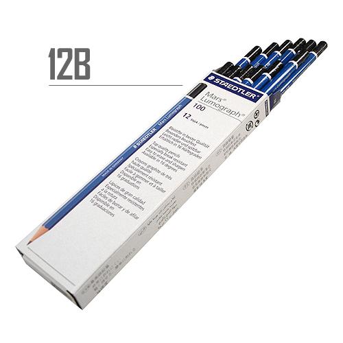 ステッドラー マルスルモグラフ製図用鉛筆 12B【ダース】